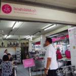 Day2-1:ピンクのカオマンガイ屋、バンコク市内からA1バスでドンムアン空港へ