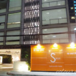 バンコクのホテル:S Box Sukhumvit Hotel