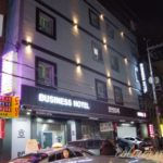 プサンのホテル:Business Hotel Busan Station