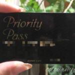 世界中の空港ラウンジが使えるカード!プライオリティ・パス(Priority Pass)