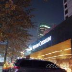 ソウルのホテル:The Westin Chosun Seoul Hotel(ウェスティンホテル朝鮮)