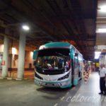 クアラルンプール国際空港からKLセントラルへはバスが便利!~料金・時刻表・バス乗り場など