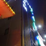 クアラルンプールのホテル:M&M Hotel KL Sentral