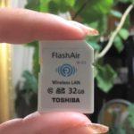Wi-Fi付きのSDカード FlashAir~海外版FlashAirの日本語マニュアル、スマホへの転送方法